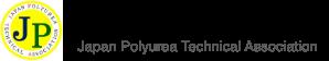 全国ポリウレア技術協会
